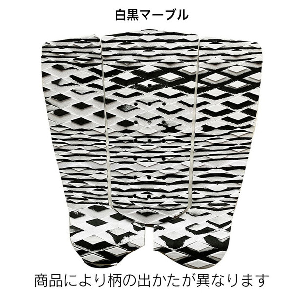 デッキパッド  サーフィン デッキパット デッキパッチ おしゃれ 安い ロゴ無し 高品質 粘着力 3M 3ピース シンプル グリップ力 galleries 21