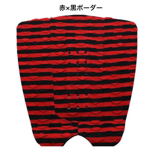デッキパッド  サーフィン デッキパット デッキパッチ おしゃれ 安い ロゴ無し 高品質 粘着力 3M 3ピース シンプル グリップ力 galleries 24