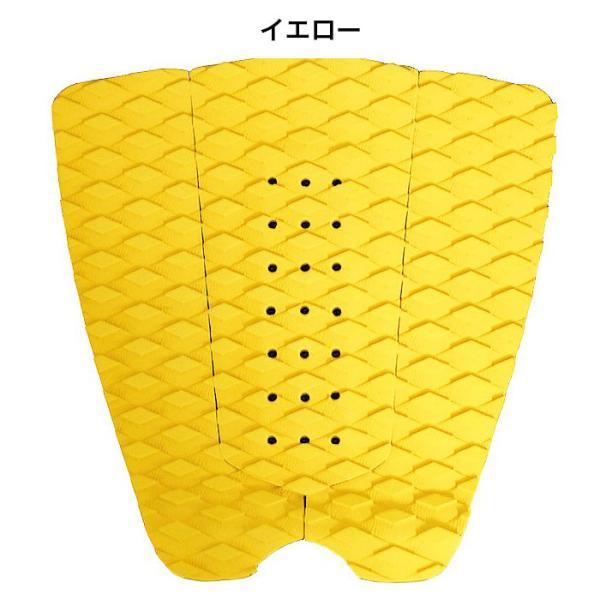 デッキパッド  サーフィン デッキパット デッキパッチ おしゃれ 安い ロゴ無し 高品質 粘着力 3M 3ピース シンプル グリップ力 galleries 17