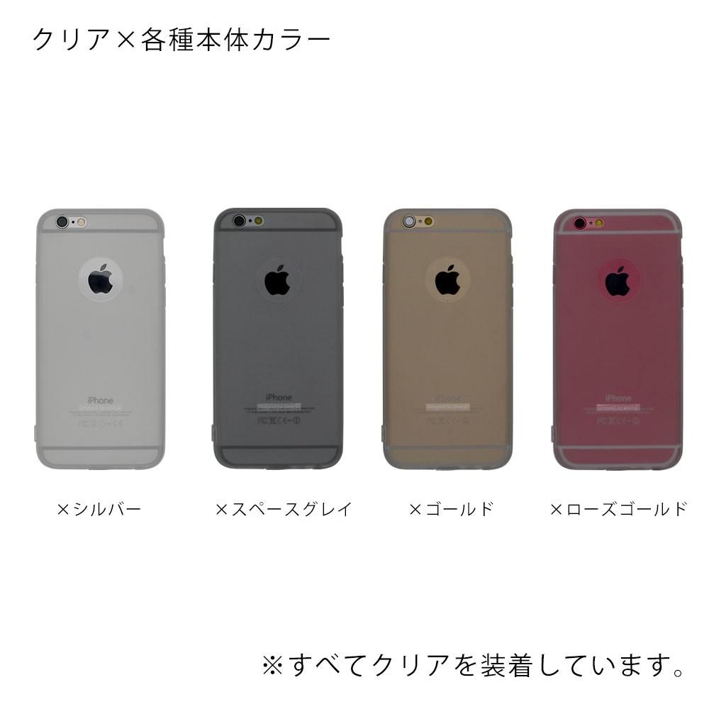 iphone6s iphone6 ケース シリコン さらさら 衝撃吸収 シルバー スペースグレイ ゴールド ローズゴールド