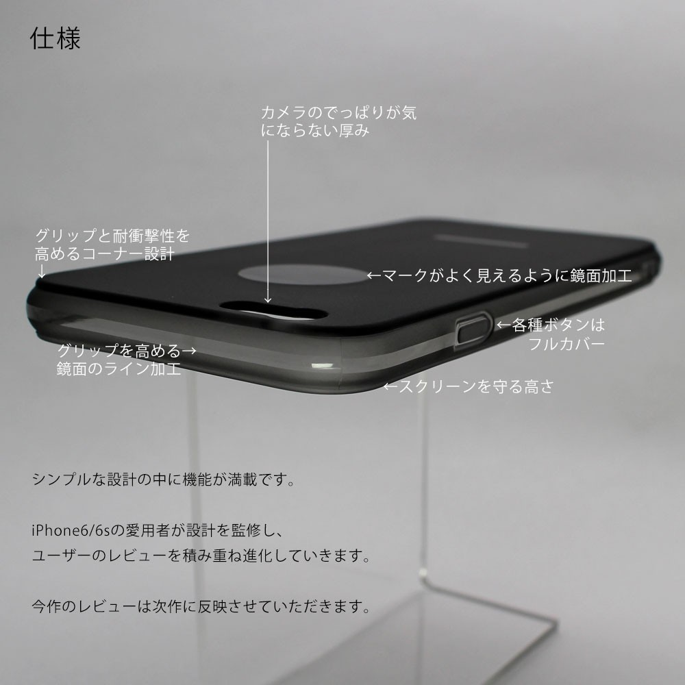 iphone6s iphone6 ケース シリコン さらさら 衝撃吸収