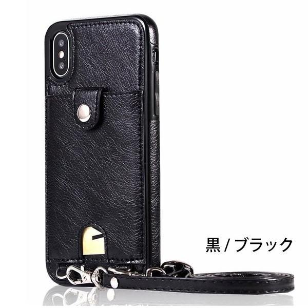 スマホケース ショルダー iPhone 11 11pro 11proMAX XR 8 7 アイフォン 肩掛け ネックストラップ 首掛け カード収納 レディース  メンズ ネックホルダー|galleries|12