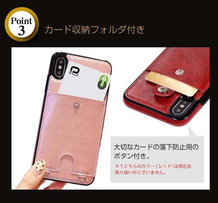 iPhone11 ケース バンド付き 11pro 11proMax スマホケース