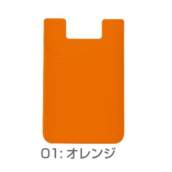 カードポケット スマホ用ポケット カード収納 スマホ 背面 貼り付け 貼る アクセサリー 背面ポケット スマホ用 iphone Android 貼り付ける カードケース|galleries|12