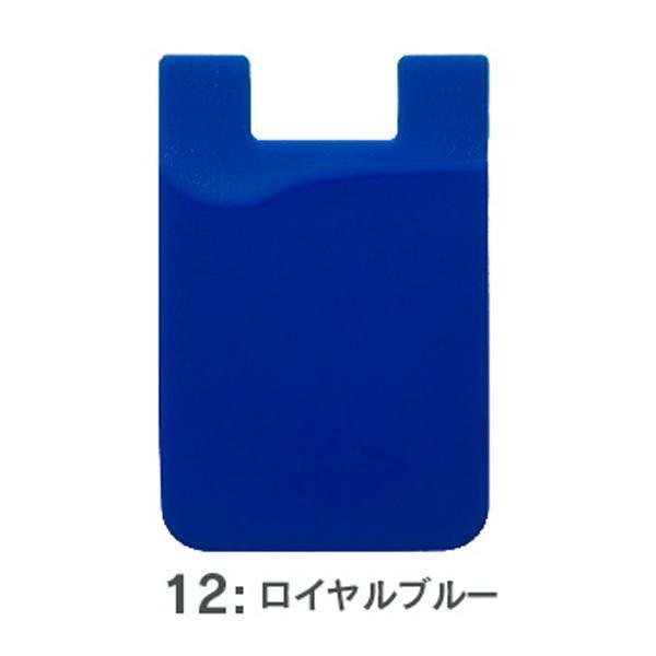 カードポケット スマホ用ポケット カード収納 スマホ 背面 貼り付け 貼る アクセサリー 背面ポケット スマホ用 iphone Android 貼り付ける カードケース|galleries|21