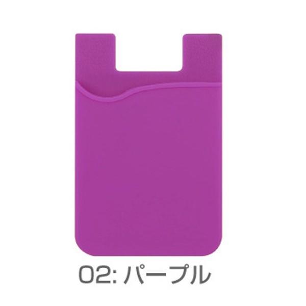 カードポケット スマホ用ポケット カード収納 スマホ 背面 貼り付け 貼る アクセサリー 背面ポケット スマホ用 iphone Android 貼り付ける カードケース|galleries|13