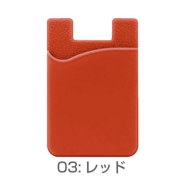 カードポケット スマホ用ポケット カード収納 スマホ 背面 貼り付け 貼る アクセサリー 背面ポケット スマホ用 iphone Android 貼り付ける カードケース|galleries|14