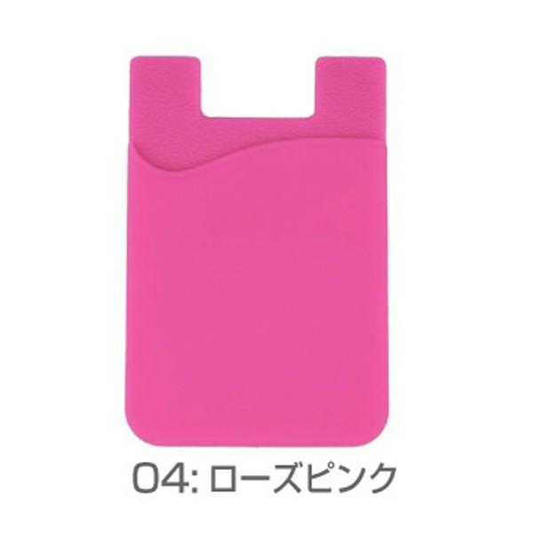 カードポケット スマホ用ポケット カード収納 スマホ 背面 貼り付け 貼る アクセサリー 背面ポケット スマホ用 iphone Android 貼り付ける カードケース|galleries|15
