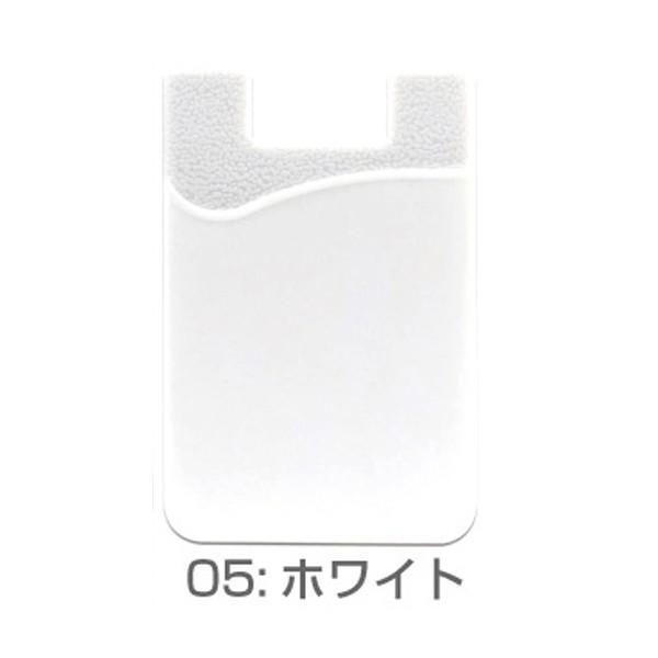 カードポケット スマホ用ポケット カード収納 スマホ 背面 貼り付け 貼る アクセサリー 背面ポケット スマホ用 iphone Android 貼り付ける カードケース galleries 16