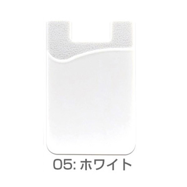カードポケット スマホ用ポケット カード収納 スマホ 背面 貼り付け 貼る アクセサリー 背面ポケット スマホ用 iphone Android 貼り付ける カードケース|galleries|16