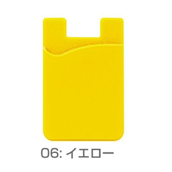 カードポケット スマホ用ポケット カード収納 スマホ 背面 貼り付け 貼る アクセサリー 背面ポケット スマホ用 iphone Android 貼り付ける カードケース|galleries|17