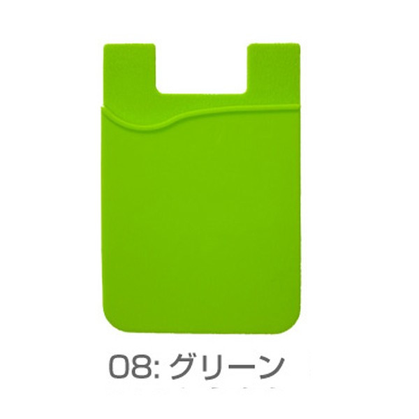 カードポケット スマホ用ポケット カード収納 スマホ 背面 貼り付け 貼る アクセサリー 背面ポケット スマホ用 iphone Android 貼り付ける カードケース|galleries|19