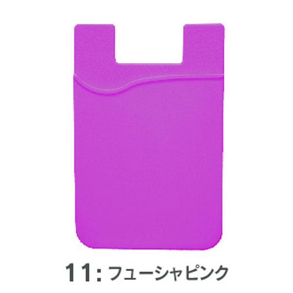 カードポケット スマホ用ポケット カード収納 スマホ 背面 貼り付け 貼る アクセサリー 背面ポケット スマホ用 iphone Android 貼り付ける カードケース galleries 20
