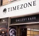 タイムゾーン新宿 機械式時計専門店