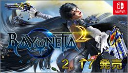 bayoneta2