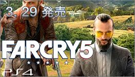 farcry5