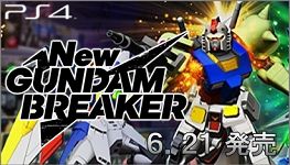 gundam-breaker