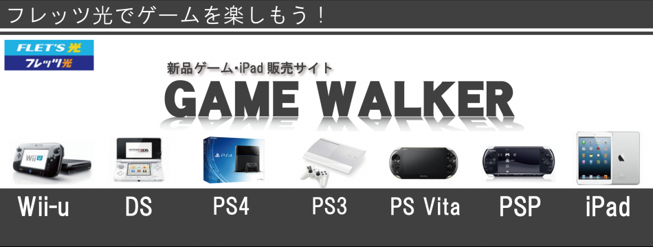 GAMEWALKER