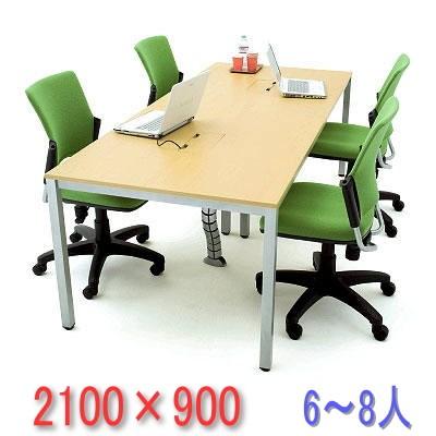配線機能付きOA ミーティングテーブル