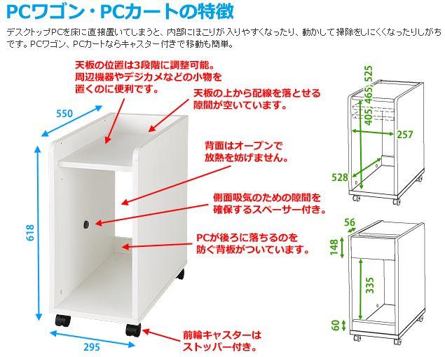 調節可能天板 PCカート ワゴン PC バッグ置