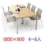 配線機能付き OA ミーティングテーブル
