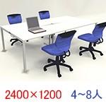 フリーアドレステーブルでのサイズイメージ