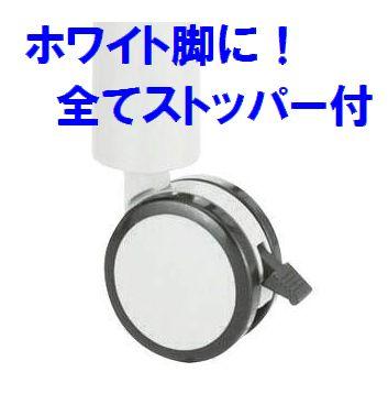 キャスター付き角テーブル 800×800 R.F.YAMAKAWA