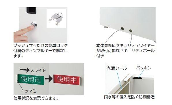 各改良画像はムラカミビジネス 株式会社に帰属いたします