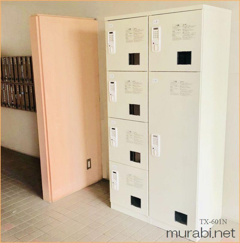 大手化粧品会社の社員寮設置頂きました 宅配ボックスtx-601n