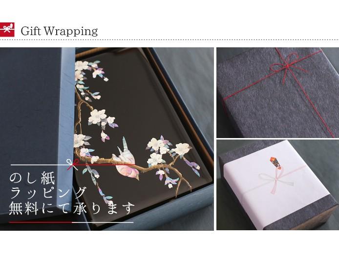 文庫 螺鈿 高岡漆器 鷽(うそ)に垂桜 尺一