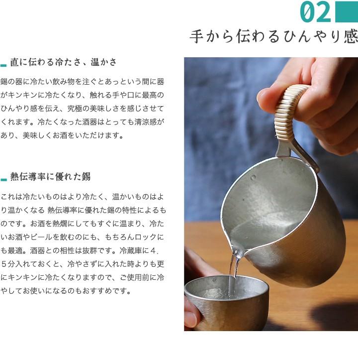 大阪錫器 錫 千呂利 うずら小