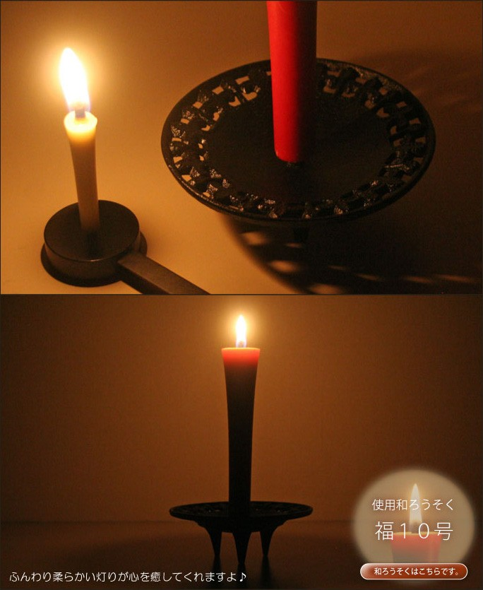 陽光燭台(ろうそく立て)詳細