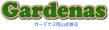 ガーデナス岡山あかいわ店 ロゴ