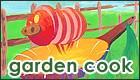 ガーデンクック ホームページ