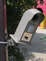 ガーデンバリア・GDX-2