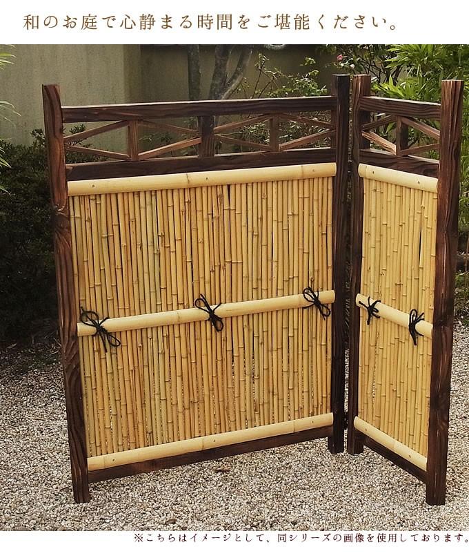 仕切り竹垣 目かくし竹フェンス 質感イメージ