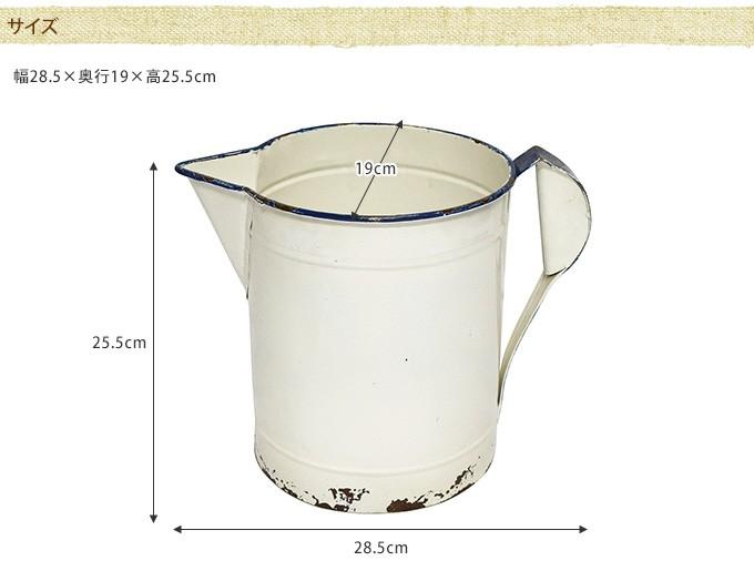 フラワーショップ リボンポット かわいい ホワイトアンティーク 白い 花器 シャビー 2セット バルコニー さわやか ベランダ アイアン プランターカバー フラワーベース