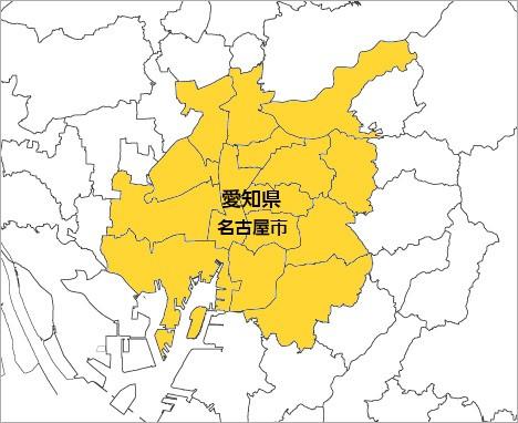 東海地方取付工事可能地域地図