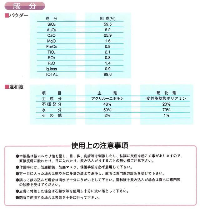 エポミックス7000 サブ2