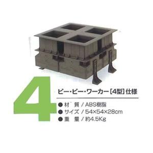 建築土木機材1つ目