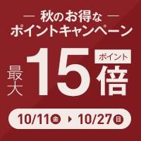10/27協賛 ウェア