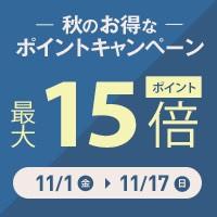 11/17協賛 ウェア