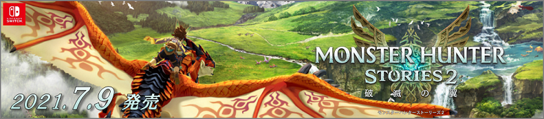 monhanstories2