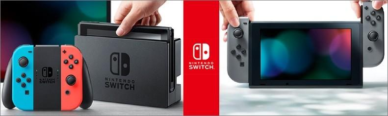 switchbana-