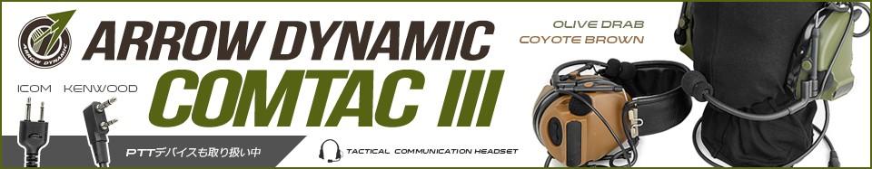 comtac3