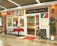 愛媛県松山市まつちかタウンのジェラート専門店ジェラテリアUNO