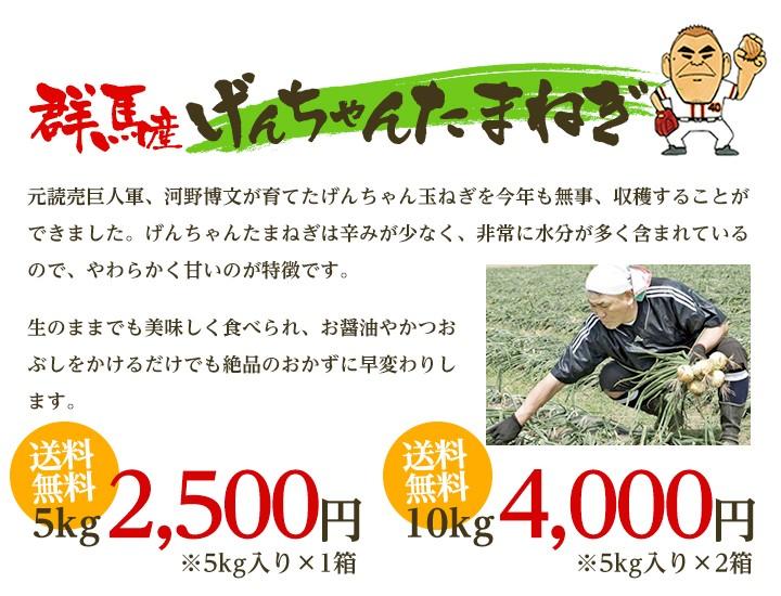 げんちゃん農場 直営 大喜屋 居酒屋げんちゃん>
