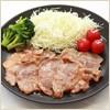 ロース生姜焼(味付き)
