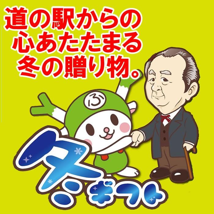 ふっかちゃんと渋沢栄一