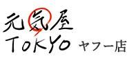 元気屋TOKYO ヤフー店